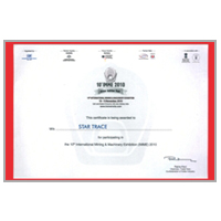 IMME 2010 Certificate - Star Trace